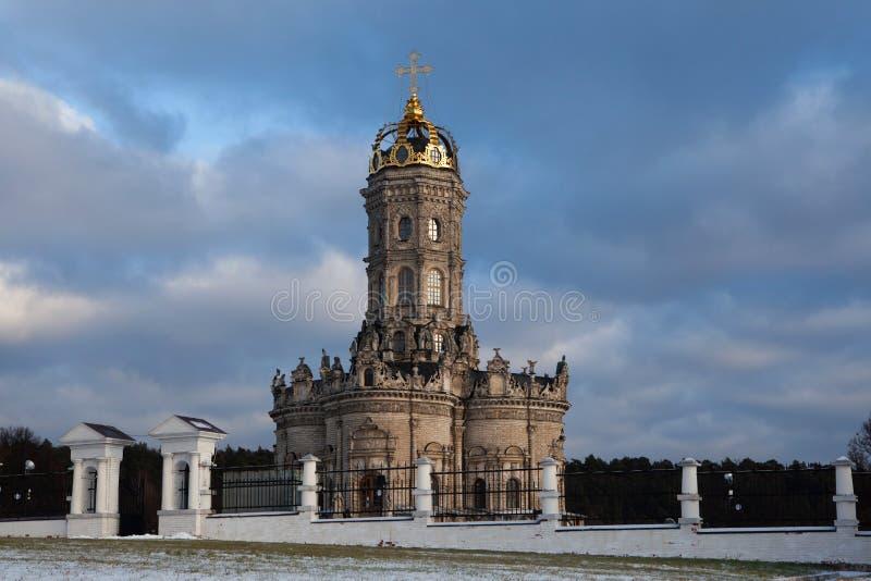在莫斯科,俄罗斯附近的Dubrovitsy教会 库存图片