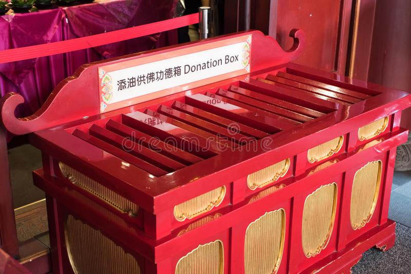 在菩萨牙遗物寺庙和博物馆的红色捐赠箱子 库存图片