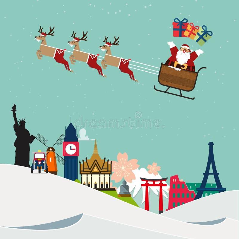 在著名世界地标附近的圣诞老人旅行 向量例证