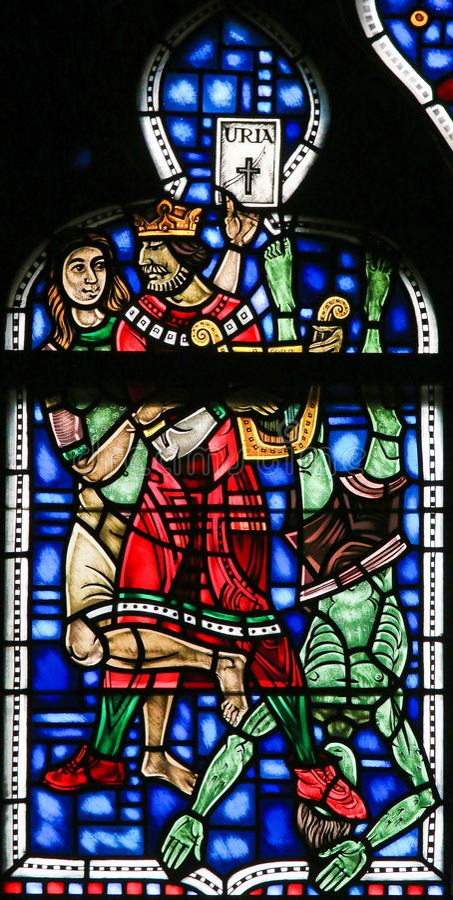 在蠕虫的彩色玻璃- Uriah谋杀由大卫国王的 免版税库存照片