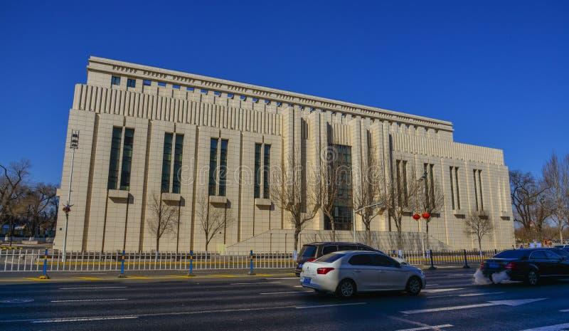 在街市的大厦在哈尔滨,中国 免版税库存图片