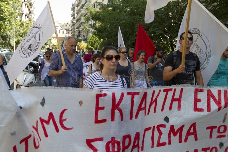 在街道召集的抗议者 出席1500抗议 免版税库存图片