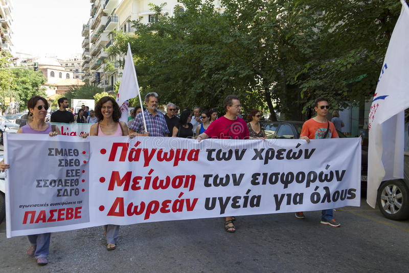 在街道召集的抗议者 出席1500抗议 库存图片