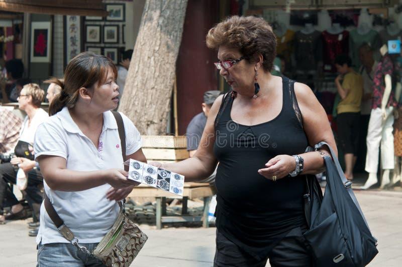 在街道的交易 库存图片