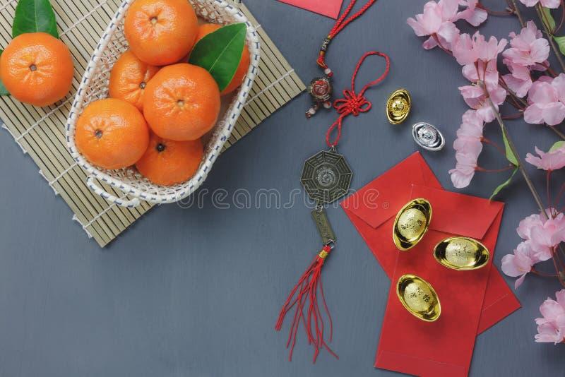 在装饰中国人&农历新年概念背景上看法  图库摄影