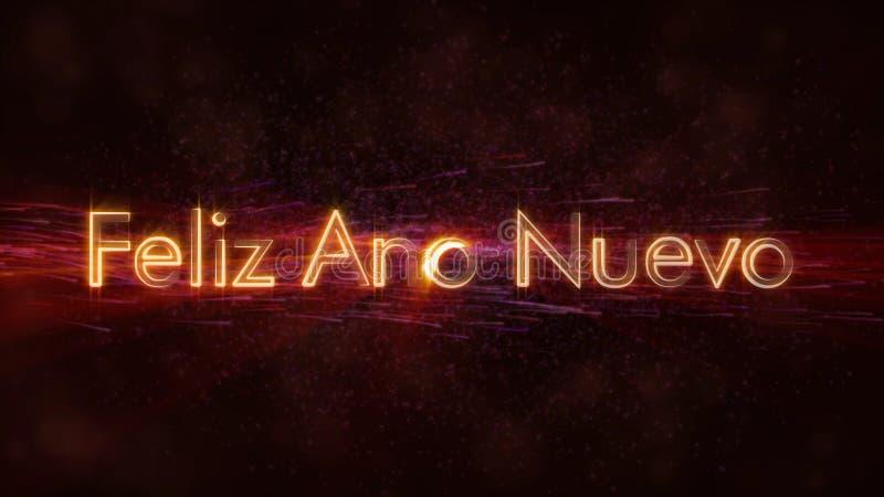 在西班牙菲利兹Ano努埃沃圈动画的新年快乐文本在黑暗的生气蓬勃的背景 向量例证