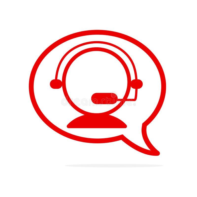 在讲话泡影的支持标志!传染媒介平的象设计 网上通信和网络 向量例证