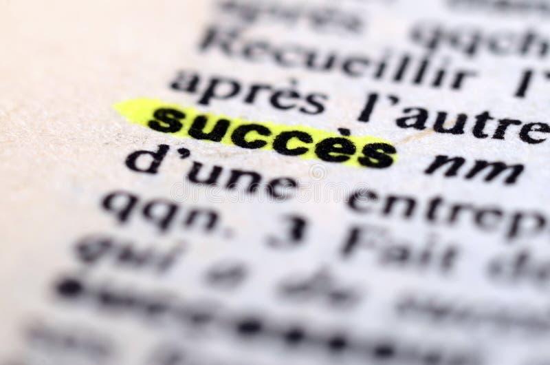 在词成功的法语字典 库存照片