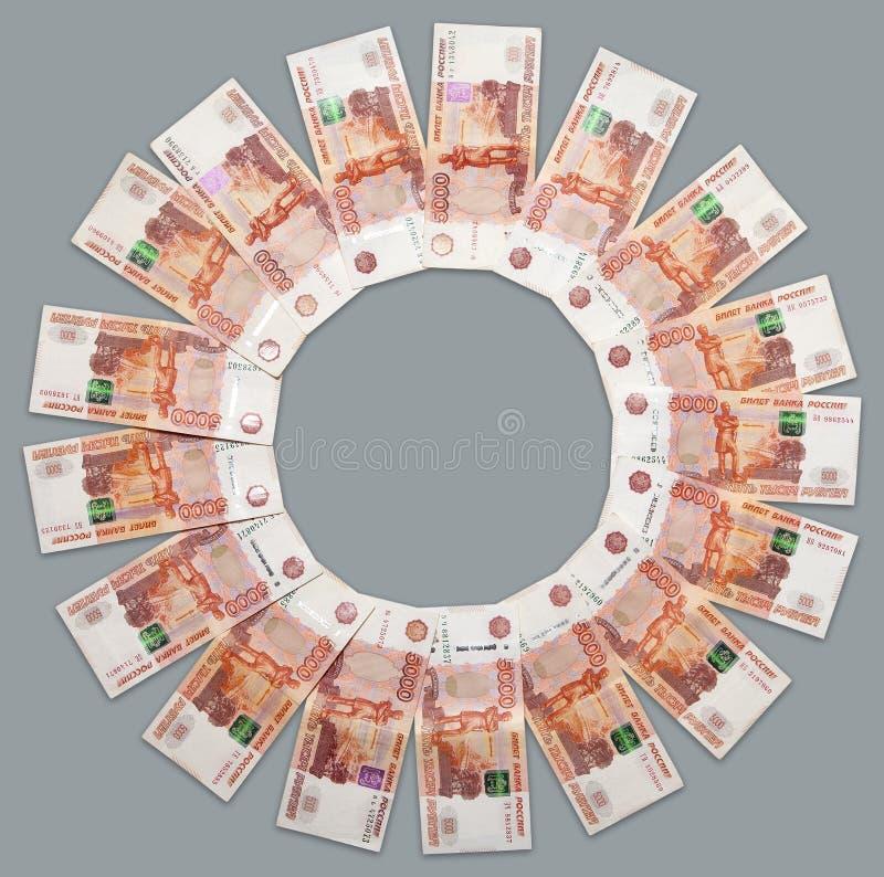 在说谎五千的卢布的衡量单位的俄国纸钞票  图库摄影