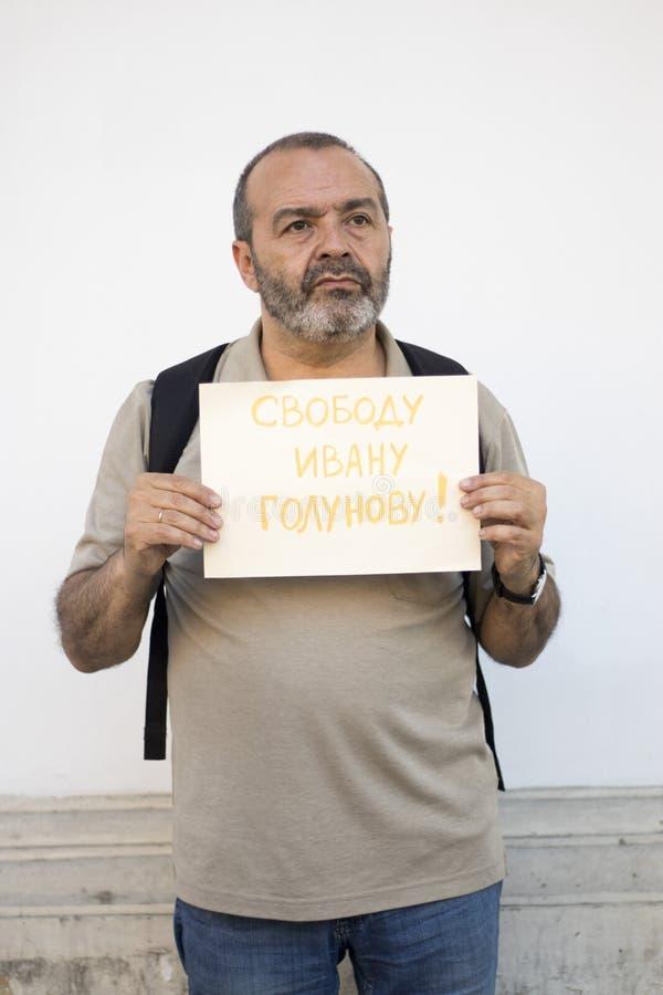 在调查新闻工作者伊冯格鲁诺夫拘捕的莫斯科举行的抗议  免版税库存图片