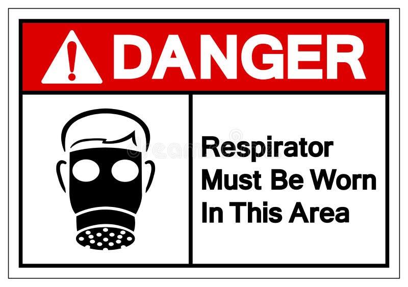 在这个区域标志标志,传染媒介例证,在白色背景标签的孤立必须佩带危险人工呼吸机 EPS10 库存例证