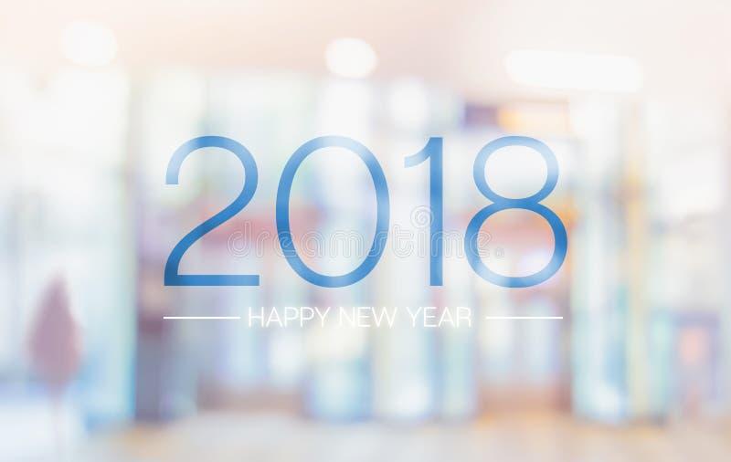 在迷离苍白颜色会议厅offi的新年好2018词 免版税库存照片