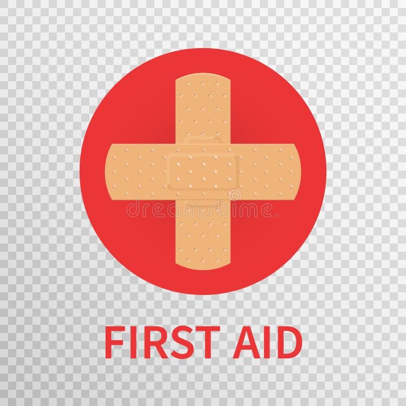 在透明背景隔绝的急救标志 与收口膏药十字架的红色圈子 医疗和药房符号 首先帮助 皇族释放例证