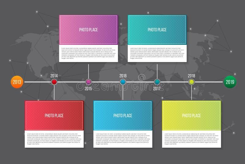 在透明背景隔绝的infographic公司里程碑时间安排模板的创造性的传染媒介例证 向量例证