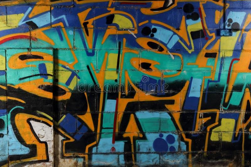 在遗弃大厦的街道画墙壁 图库摄影
