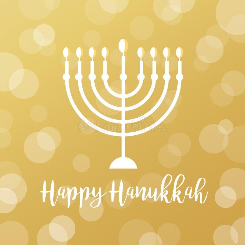 在金黄Bokeh背景的Menorah蜡烛 愉快的光明节标志 向量例证