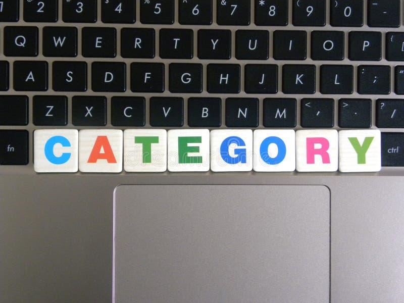 在键盘背景的词类别 免版税库存图片