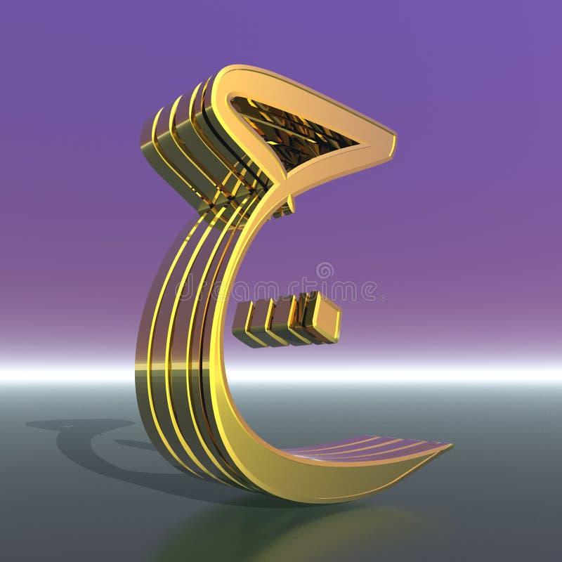 在阿拉伯语言的第五封信件 免版税图库摄影