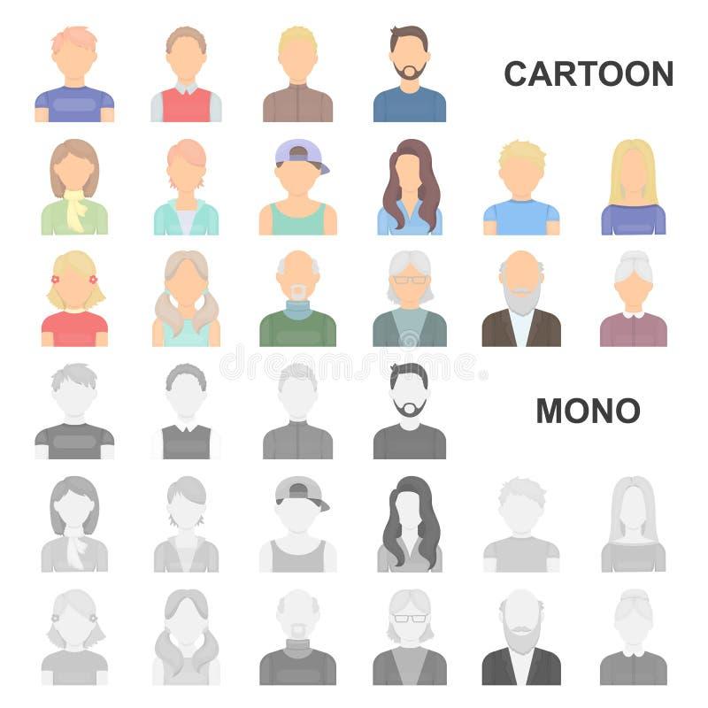 在集合汇集的具体化和面孔动画片象的设计 人出现传染媒介标志股票网例证 皇族释放例证