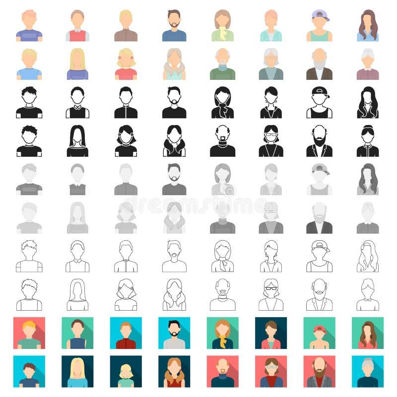 在集合汇集的具体化和面孔动画片象的设计 人出现传染媒介标志股票网例证 向量例证