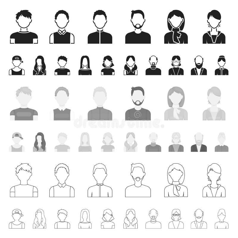 在集合汇集的具体化和面孔动画片象的设计 人` s出现传染媒介标志股票网例证 向量例证