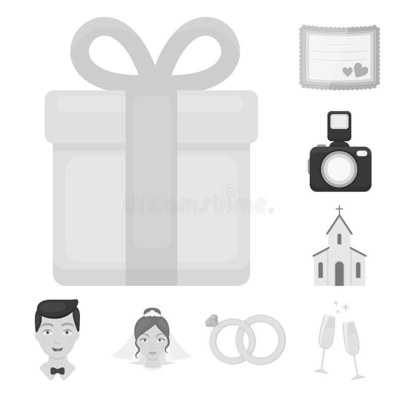 在集合汇集的婚姻和属性单色象的设计 新婚佳偶和辅助部件传染媒介标志股票网 皇族释放例证