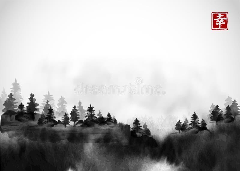 在雾的黑松树手拉与墨水 传统东方墨水绘画sumi-e, u罪孽,去华 包含 库存例证