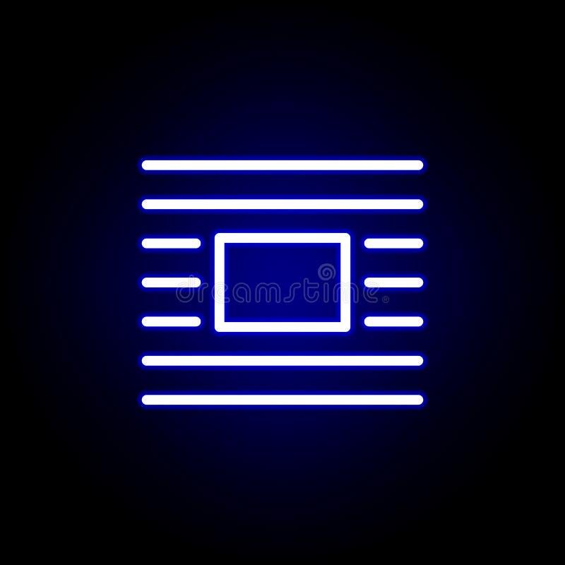 在霓虹样式的套象 E 皇族释放例证