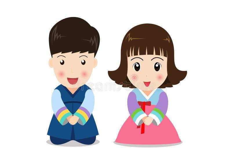 在韩国传统服装的逗人喜爱的动画片夫妇孩子 向量例证