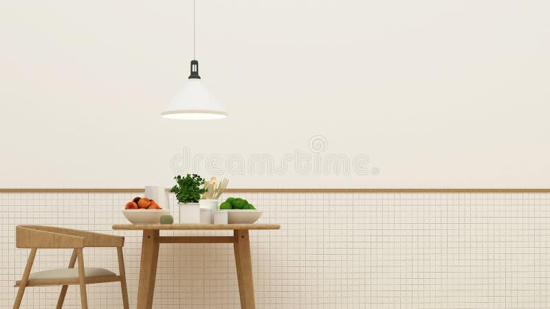 在餐具室区域和饭厅设置的厨房- 3d翻译 向量例证