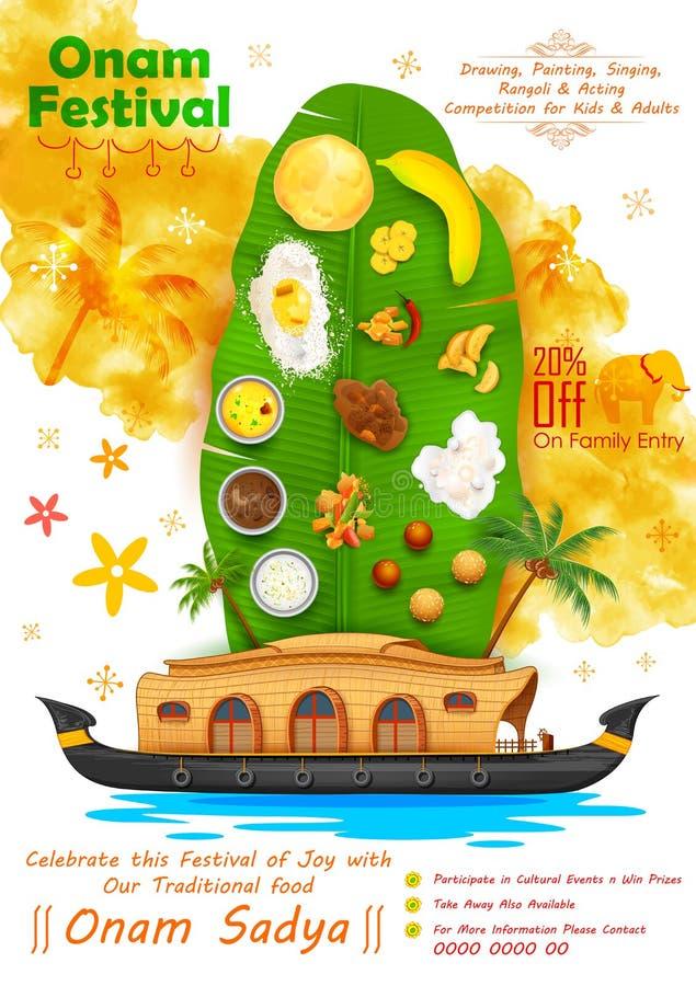 在香蕉叶子的Onam宴餐 向量例证