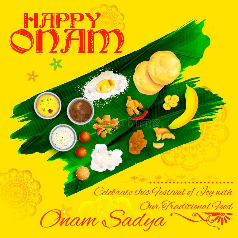 在香蕉叶子的Onam Sadya宴餐 库存例证