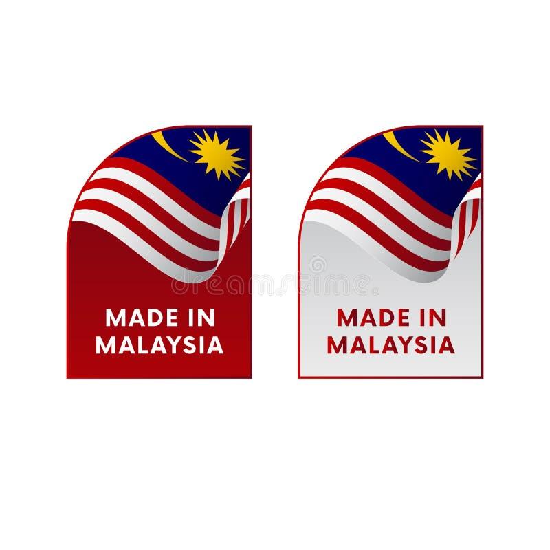在马来西亚制造的贴纸 向量 向量例证