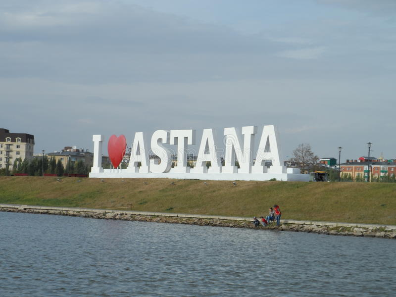 在马达船的步行- I爱阿斯塔纳 免版税库存照片