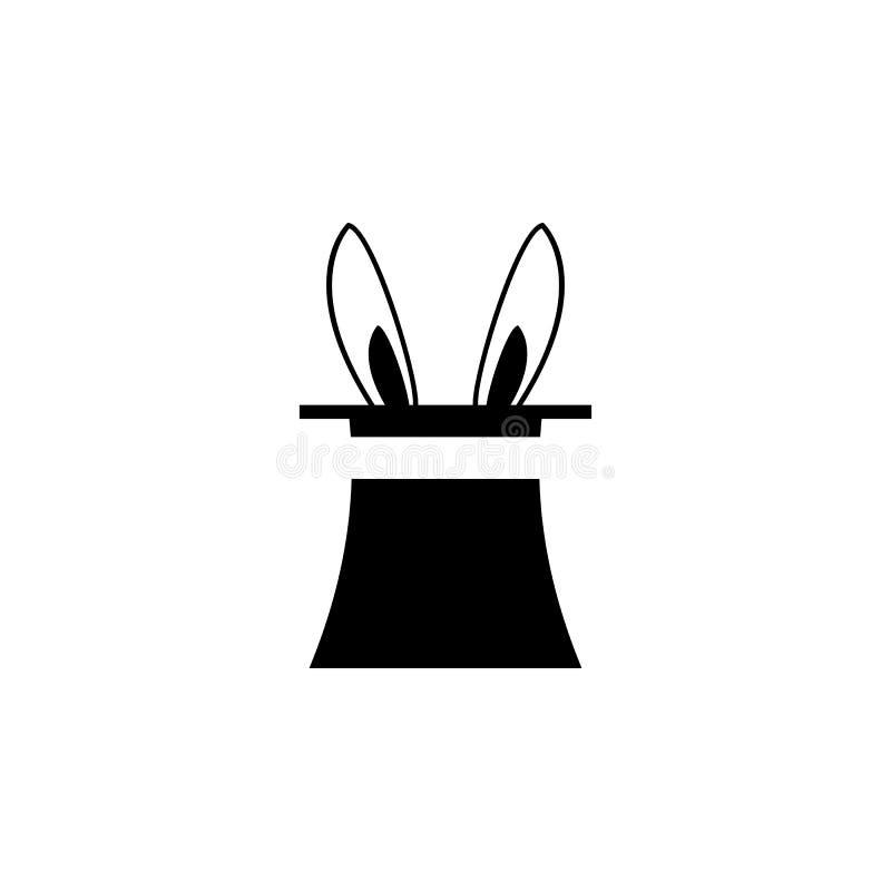 在魔术师的帽子象的野兔 元素游乐园概念和网apps 网站设计和发展的, app devel象 库存例证