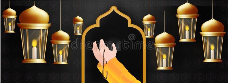 在黑伊斯兰教的样式背景和垂悬的有启发性灯笼前面的祈祷的人的手装饰的清真寺门 皇族释放例证