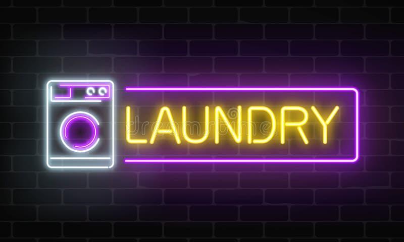 在黑暗的砖墙背景的发光的霓虹洗衣店牌 有启发性自助洗衣房 皇族释放例证