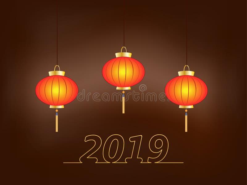 在黑暗的背景隔绝的中国传统红色灯笼,图2019年 也corel凹道例证向量 皇族释放例证