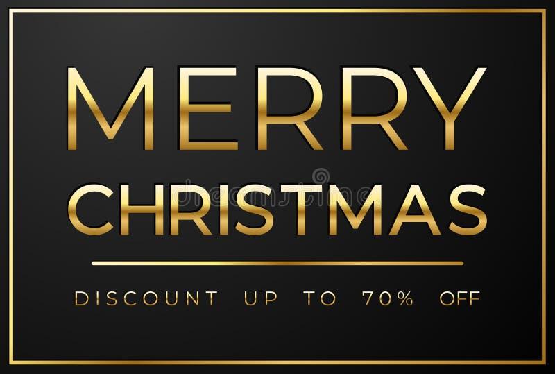 在黑背景的圣诞节销售 向量例证