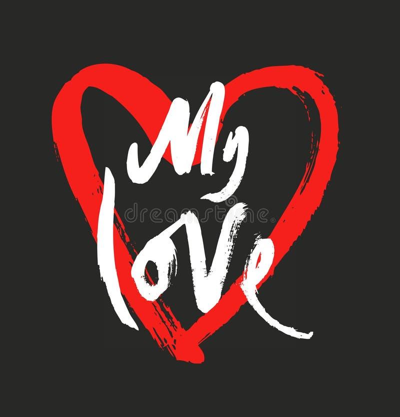 在黑背景的拉长的红色心脏剪影 向量例证