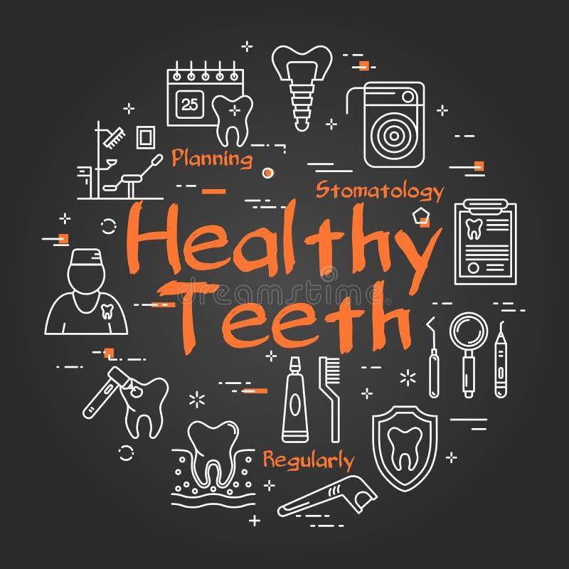 在黑黑板的传染媒介健康牙概念 库存例证