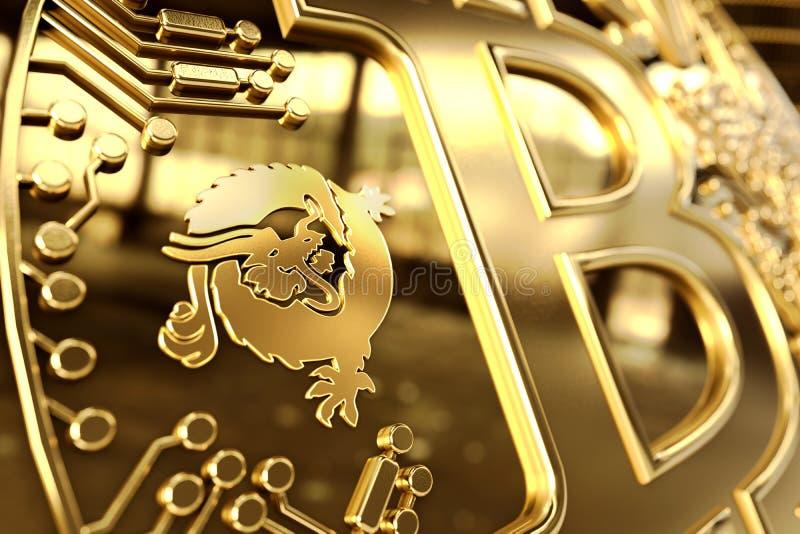 在龙商标的接近的射击在概念性Bitcoin Satoshi视觉硬币Bitcoin SV或BSV 3d?? 库存例证