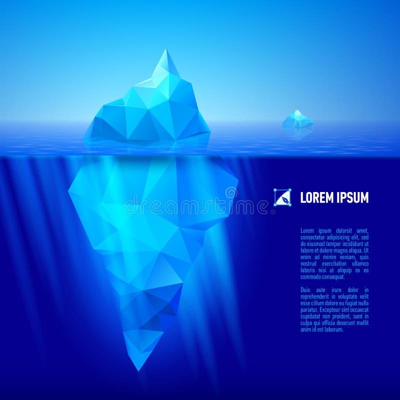 在水之下的冰山 向量例证