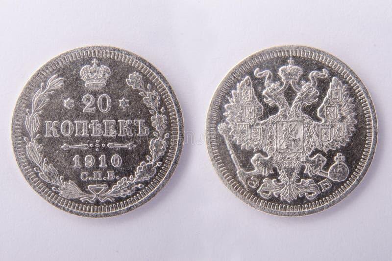 在1910年20分俄国硬币  免版税库存图片