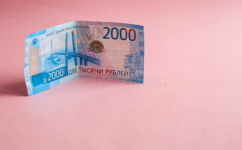 ?2000??????????????????? 免版税库存照片