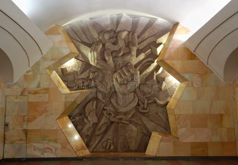 在驻地Shosse Entuziastov的雕塑:自由火焰  免版税库存图片