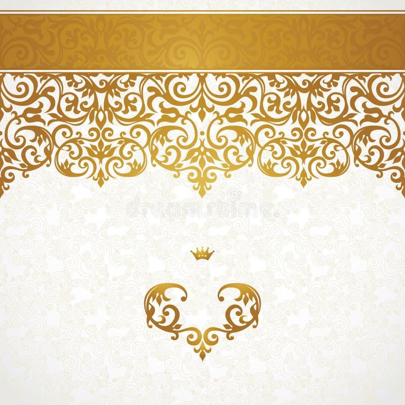 在维多利亚女王时代的样式的传染媒介华丽无缝的边界 向量例证
