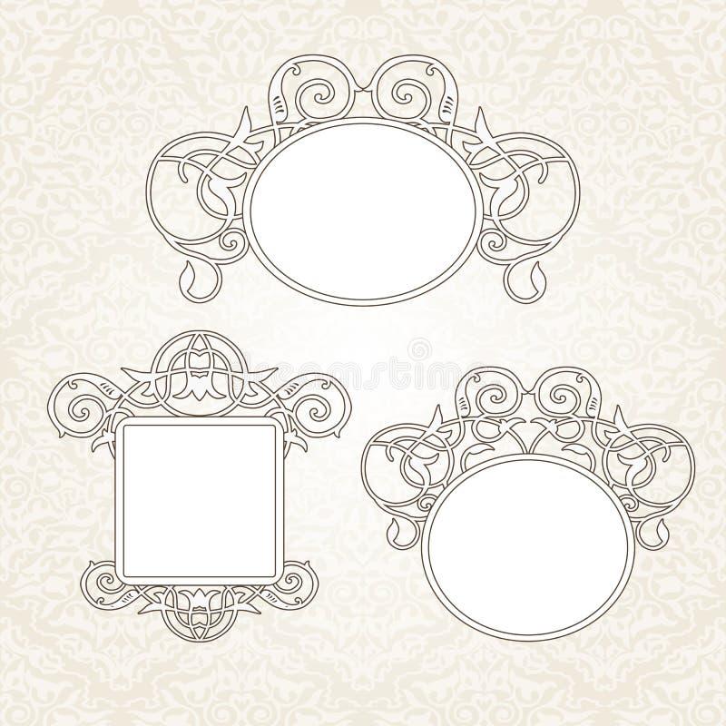 Download 在维多利亚女王时代的样式的传染媒介装饰框架 向量例证. 插画 包括有 带状装饰, 钞票, 花卉, 邀请, 消息 - 72367929