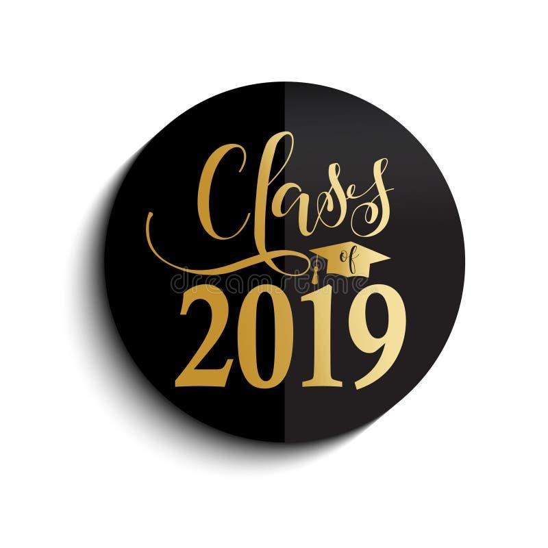 在2019年一个毕业班的传染媒介例证 T恤杉的图表元素和徽章或标志的想法 库存例证