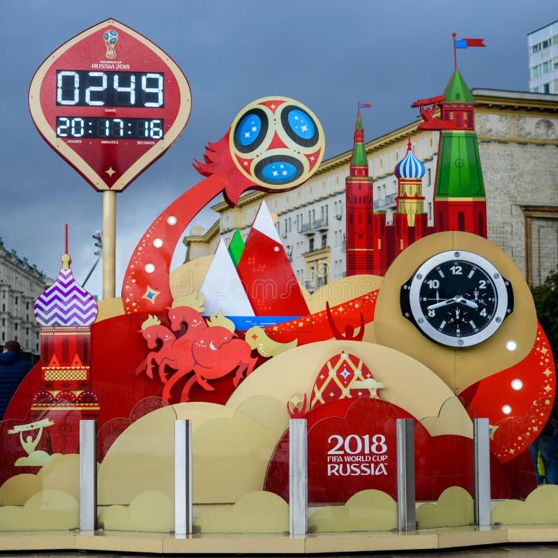 在2018年在橄榄球的世界冠军在俄罗斯 免版税库存图片
